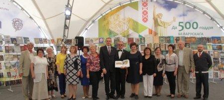 «Жывіца» на Дне белорусской письменности в Рогачеве