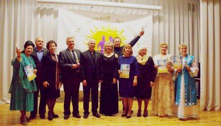Фестиваль-конкурс светской духовной песни «За Солнцем вслед – 2016».